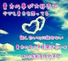 恋愛ポエム☆さまざまな出会い方の画像(出会い方に関連した画像)