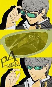 ペルソナ4  鳴上 悠の画像(PER☆SONAに関連した画像)