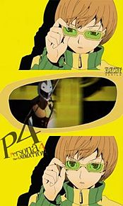 ペルソナ4 里中千枝の画像(PER☆SONAに関連した画像)