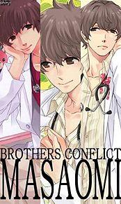 BROTHERS CONFLICT 雅臣の画像(プリ画像)