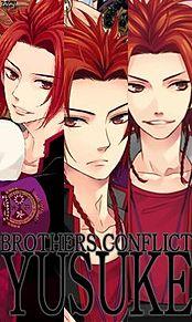 BROTHERS CONFLICT 侑介の画像(プリ画像)