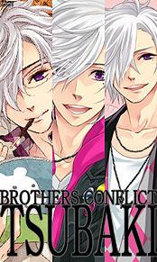 BROTHERS CONFLICT 椿の画像(プリ画像)