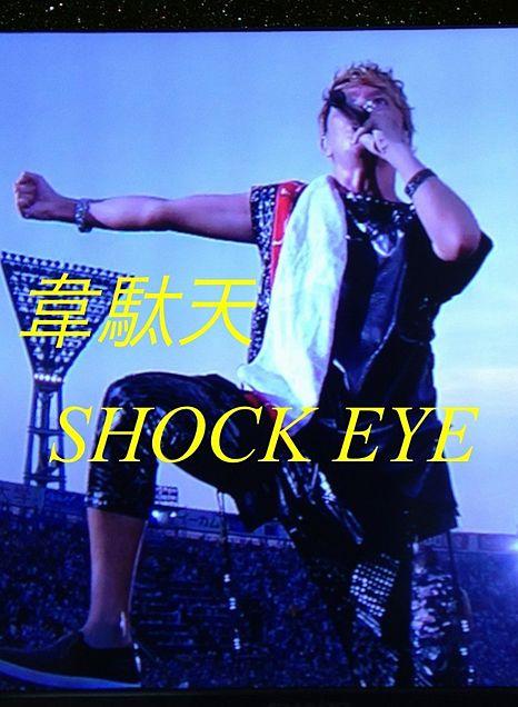 SHOCK EYEの画像 p1_4