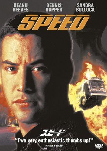 スピード (映画)の画像 p1_21