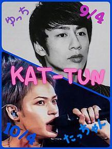 KATーTUN/ゆっちたっちゃんの画像(ゆっちに関連した画像)