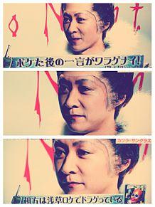 瀧上 @ ミレニアムズの画像(瀧上に関連した画像)