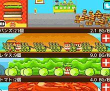 ハンバーガーの無限増殖!夢の放置系クリッカーゲーム『ずーっと0円!メガ盛りバーガー』の画像(メガ盛りに関連した画像)