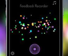 ボイトレやカラオケに最適!自分の声を聞きながら高品質録音できる『Feedback Recorder』?の画像(品質に関連した画像)
