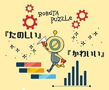どんな言葉が隠れてる?ひらめき力が試される文字探しパズルゲームの画像(プリ画像)