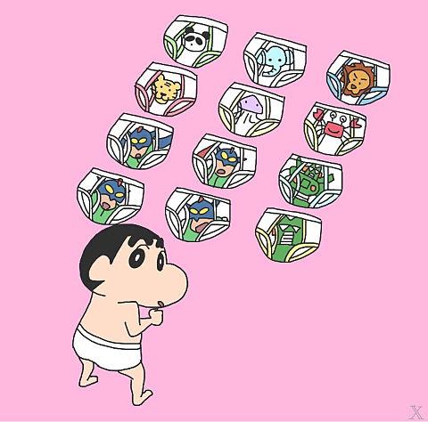 クレヨンしんちゃん 手書きの画像(プリ画像)