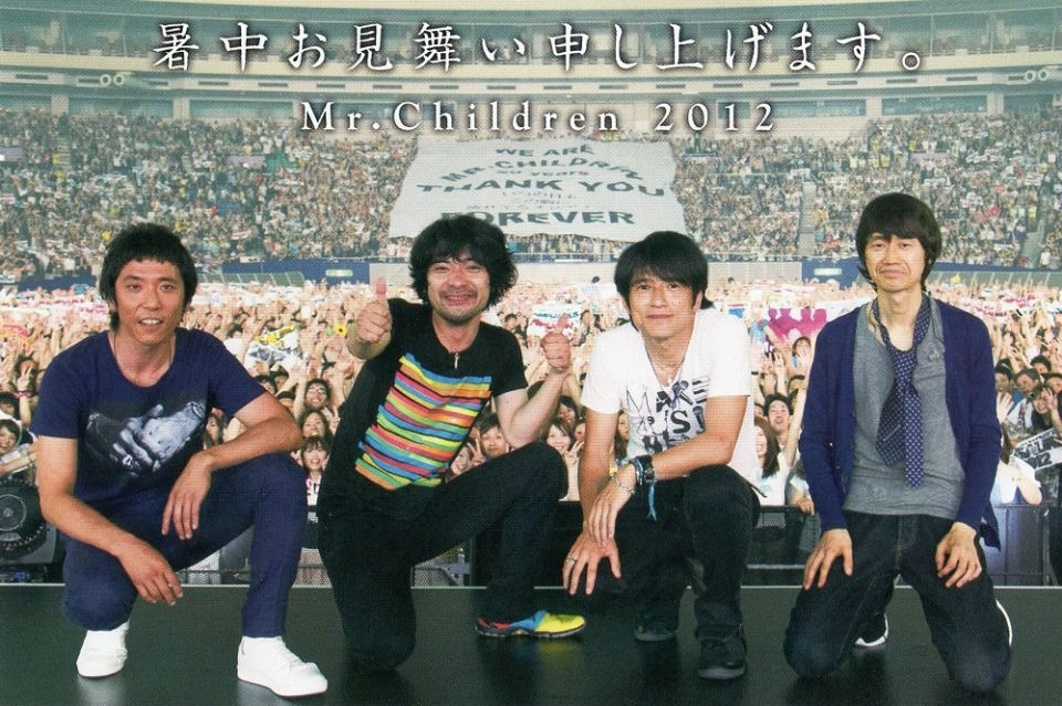 Mr.Childrenの画像 p1_33