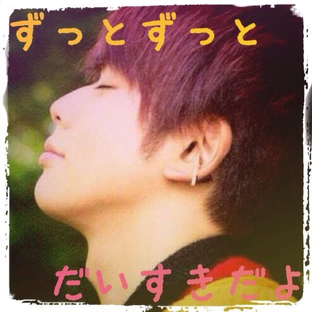 増田和也の画像 p1_31