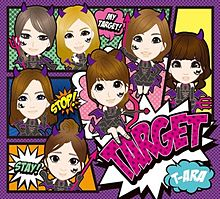 T-ARA 7thシングル TARGET 初回限定盤 ジャケットの画像(プリ画像)