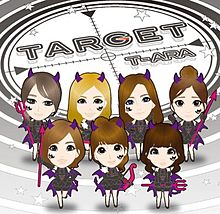T-ARA 7thシングル TARGET 通常盤 ジャケットの画像(プリ画像)