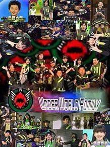 Under World Familyの画像(張沢紫星に関連した画像)