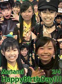 伊倉愛美の画像(アンダーワールドファミリーに関連した画像)