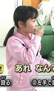 天てれ 延命杏咲実の画像(延命杏咲実に関連した画像)