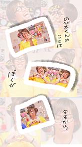 テオくん♡の画像(好きな人に関連した画像)
