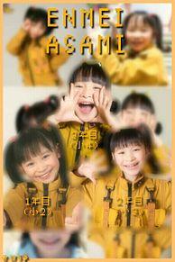 ヒナタさんリクエストの画像(延命杏咲実に関連した画像)