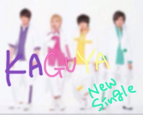 KAGUYAの画像(プリ画像)