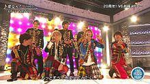 FNS歌謡祭 V6 NEWSの画像(プリ画像)
