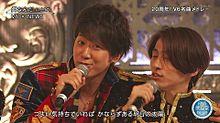 NEWS 小山慶一郎 V6 三宅健の画像(プリ画像)