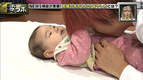 NEWS 増田貴久の画像(プリ画像)