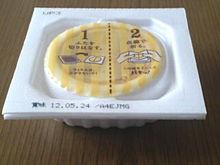 新しい納豆パッケージの画像(発酵食品に関連した画像)