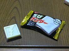 ちびサンダーの画像(ホワイトチョコレートに関連した画像)