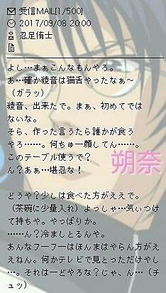 アヤちゃんへ♪の画像(プリ画像)