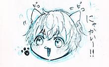 ばぶと猫とあかいさんの画像(あかに関連した画像)