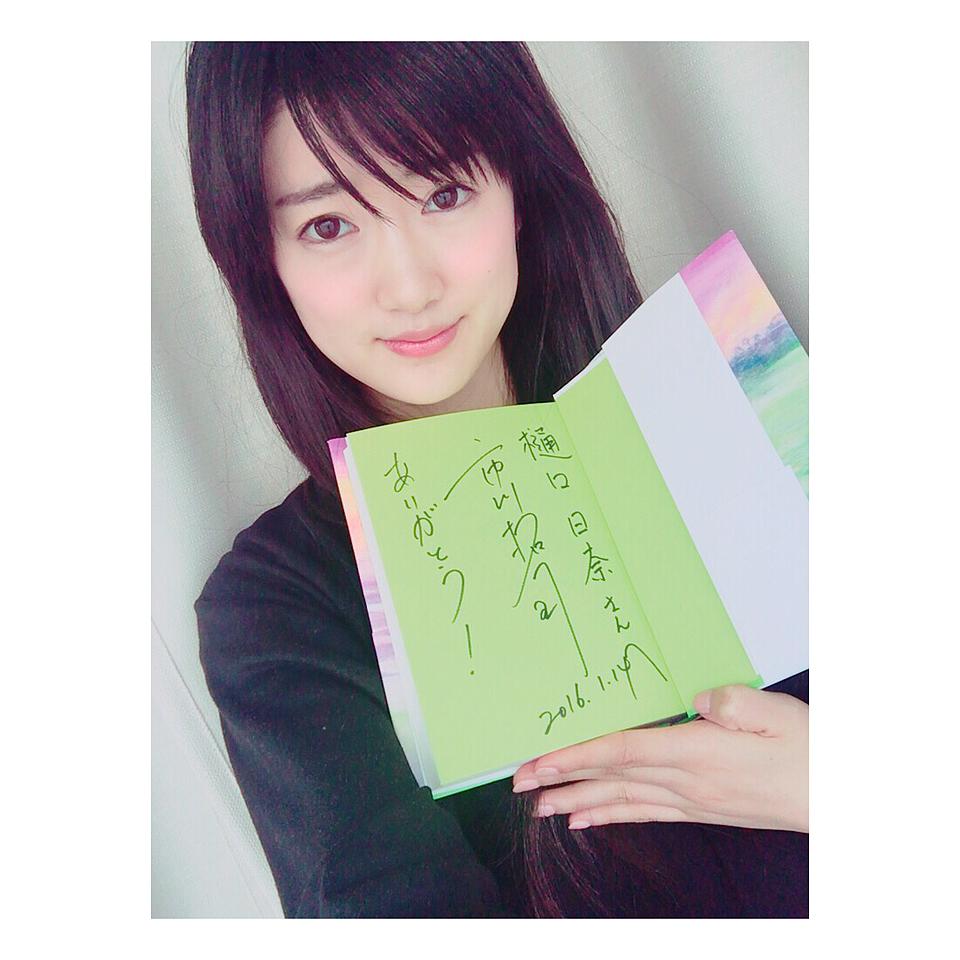 樋口日奈の画像 p1_19