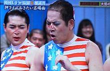めちゃ2イケてるッ! 未公開の画像(FUJIWARAに関連した画像)