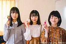 新米姉妹のふたりごはんの画像(田中芽衣に関連した画像)