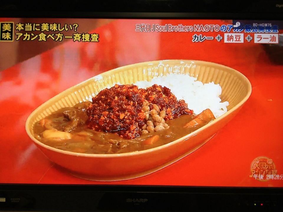飯の画像 p1_30