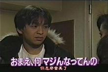 Toki-Kin急行 好きさ好っきゃねんの画像(TOKI-に関連した画像)