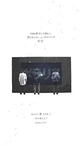 ▽ ポラリス プリ画像