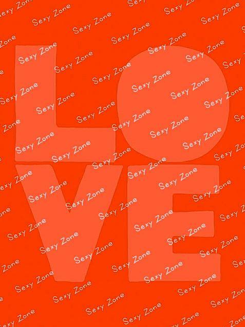 のんさんリクSexy Zone中島健人フィルター(オレンジ)の画像(プリ画像)