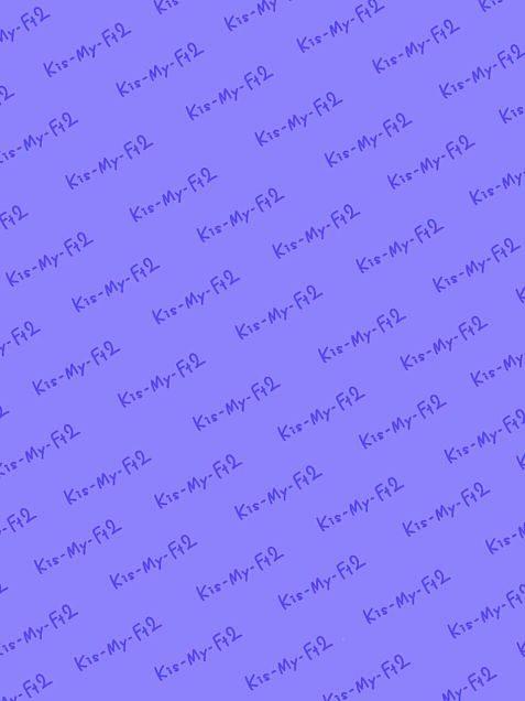 キスマイダイスキさんリクKis-My-Ft2紫フィルター宮田俊哉の画像(プリ画像)