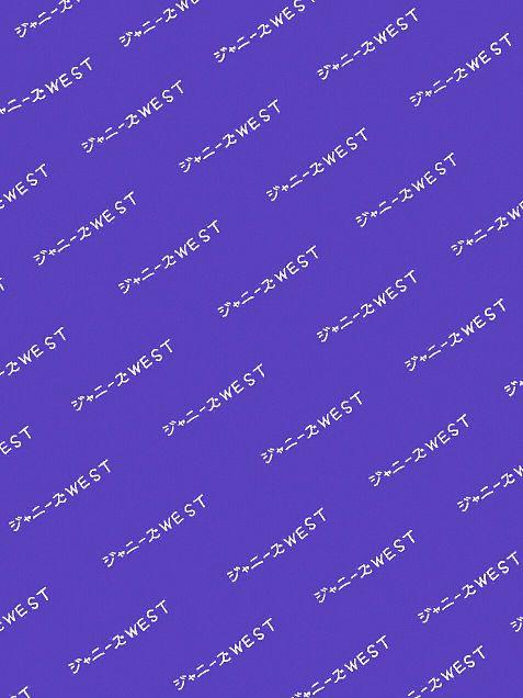 ジャニーズWEST濱ちゃんカラーフィルター紫の画像(プリ画像)