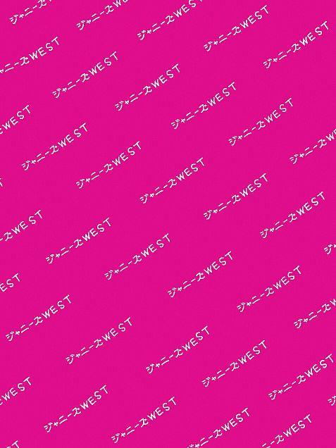 ジャニーズWESTのんちゃんカラーフィルターの画像(プリ画像)