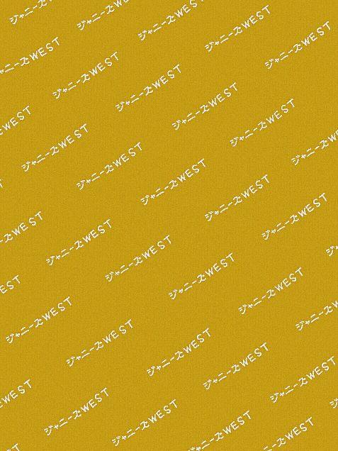 ジャニーズWESTじゅんじゅんカラーフィルター黄の画像(プリ画像)