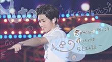 ゆうとりんお誕生日おめでとう!!!の画像(福もち丸に関連した画像)