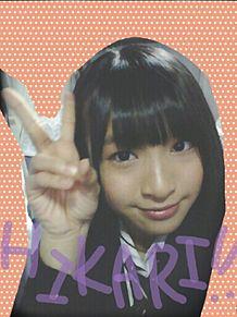 AKB48 橋本耀 プリ画像