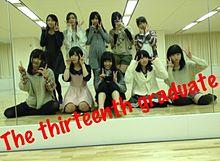 AKB48 13期生 Google+ プリ画像