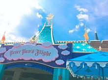 ピーターパン空の旅の画像(プリ画像)