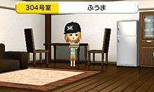 トモコレ Miiの画像(トモコレに関連した画像)