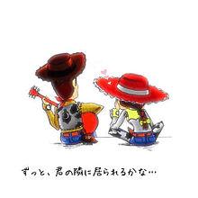 恋ポエム トイストーリーの画像(プリ画像)