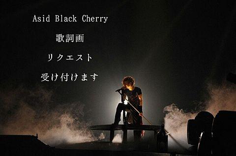 Asid Black Cherry  説明文への画像(プリ画像)