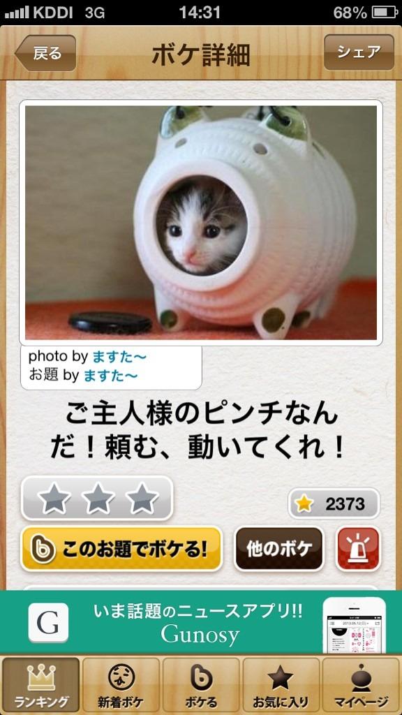 パンチラ part43 [転載禁止]©bbspink.comYouTube動画>1本 ->画像>3817枚